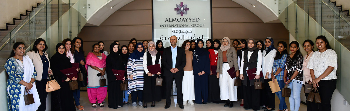 Almoayyed International Group